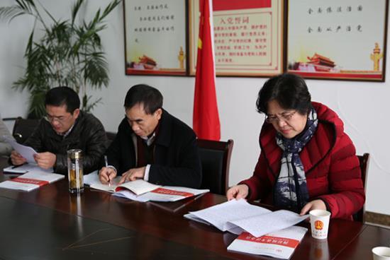 省委党校教授来浠水法院调研绩效考核机制改...
